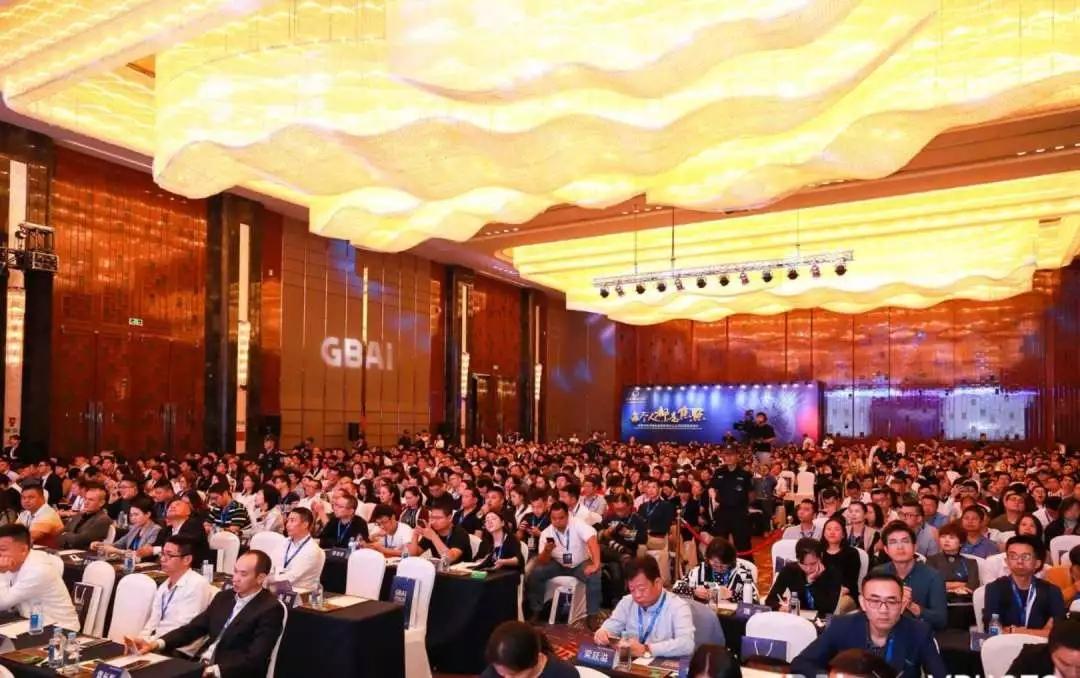 """超两千人参加!大易有塑精彩亮相""""东莞史上最强""""工业互联网大会"""