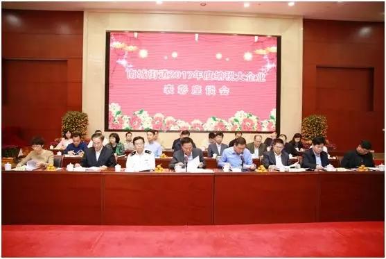喜讯丨盟大集团荣获东莞南城2017纳税大企业第七名