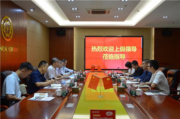 东莞市政府党组成员陈仲球一行莅临大易有塑调研指导