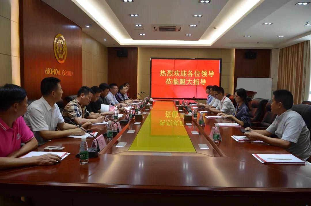 东莞市洪梅个体私营企业协会莅临大易有塑参观交流