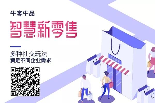 i东莞专访李实:进军C端,完成塑化全产业链闭环