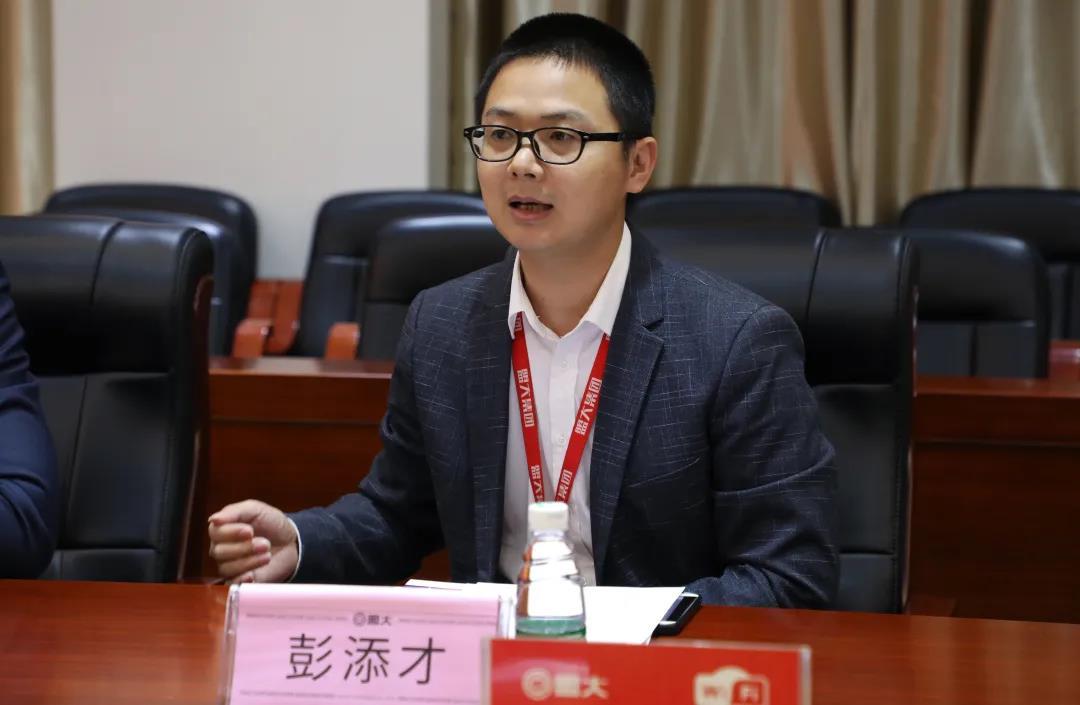 广东省商务厅调研组一行莅临大易有塑交流指导