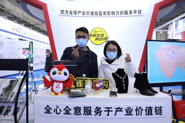 大易有塑携手产业链商家精彩亮相第十二届加博会