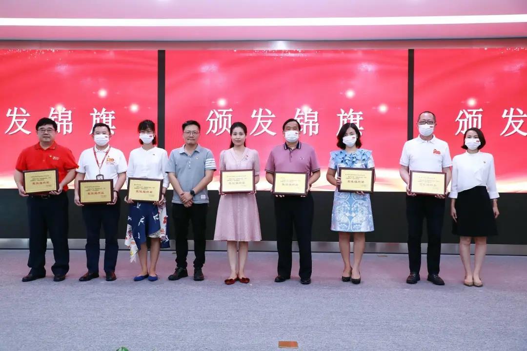 东莞首个百家支部联盟成立,捐赠百台空调敬老人